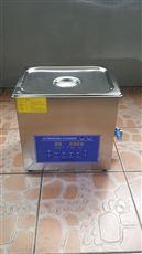 ZL6-180B声波清洗机双频基本型