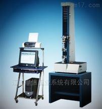 MX-0580PCB材料拉力试验机