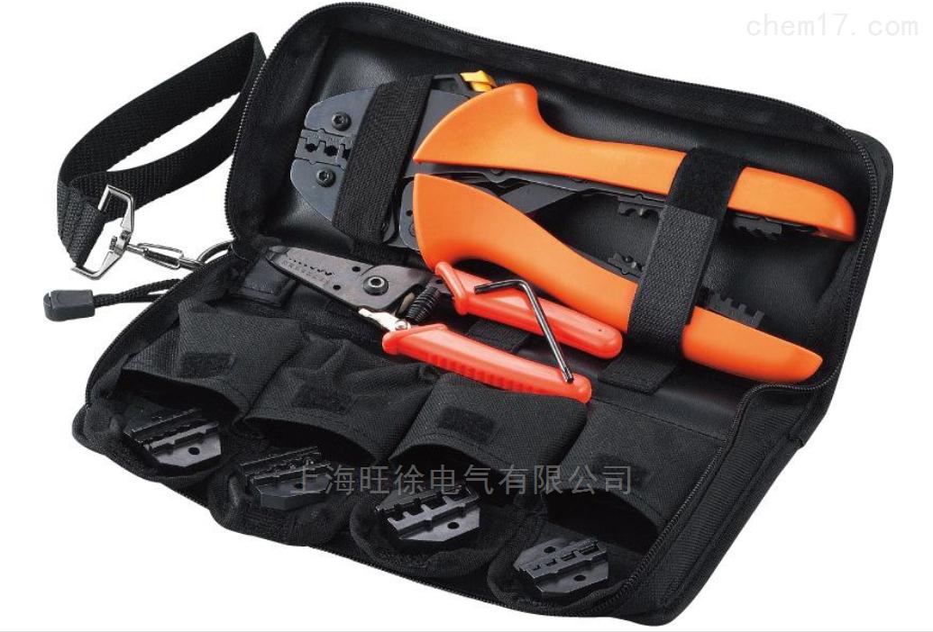 LY05H-5A2 组合式套装工具厂家