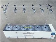 磁力搅拌水浴锅(单列六孔带支架)