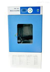 开封大型生化培养箱SPX-600昆虫饲养箱70升