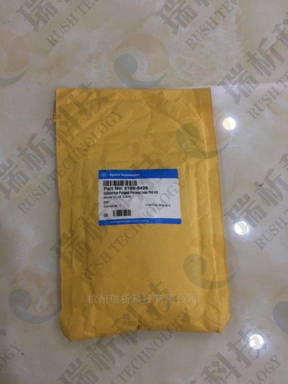 5188-6498QuickPick 预防性维护工具包