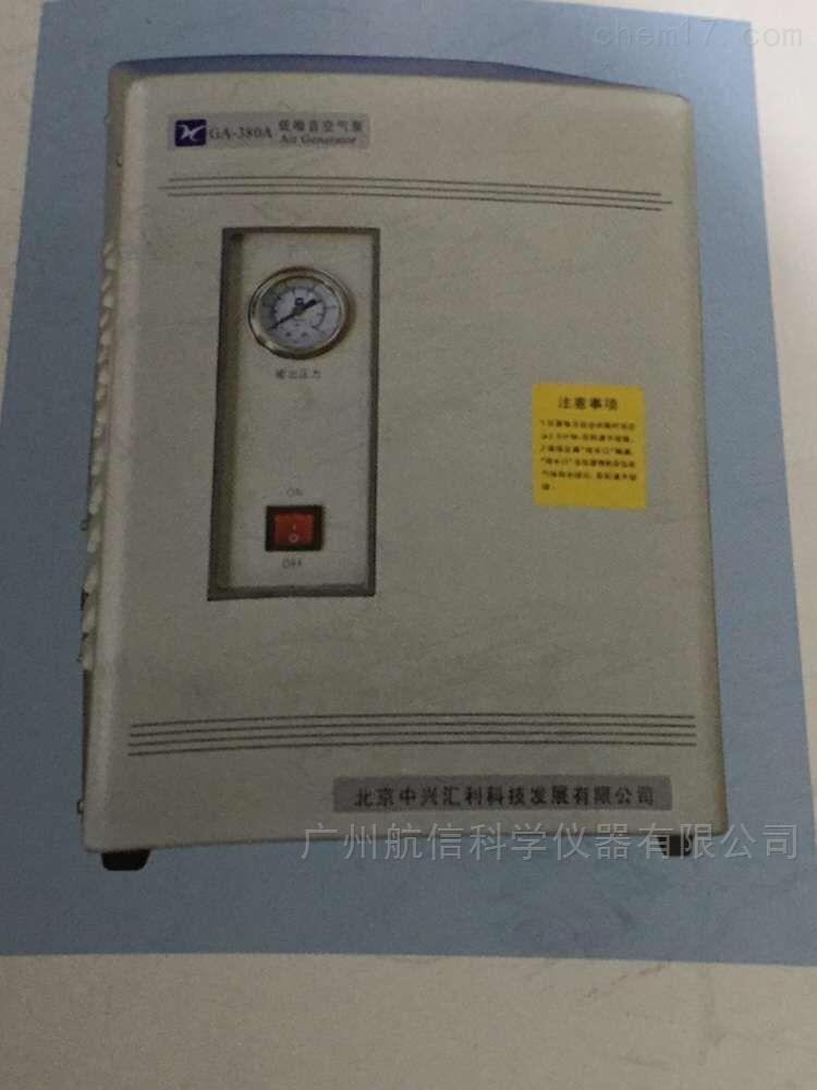 GA-580A型低噪音空气泵 中兴汇利空气发生器