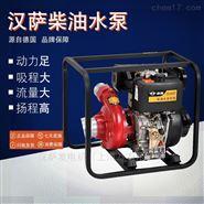 电启动水泵参数