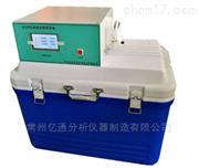 ETC-8000D富二代破解版app下载水質采樣器