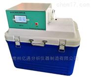 禁毒大队水质采样器专用箱
