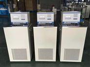 低温恒温槽DC-0506容积6L-5度低温冷却液循环泵