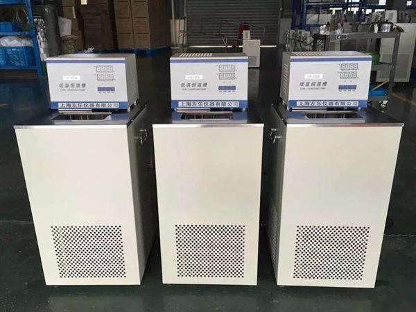 DL-1020低温循环装置DL-1030冷却水循环泵20L30L冷却水槽