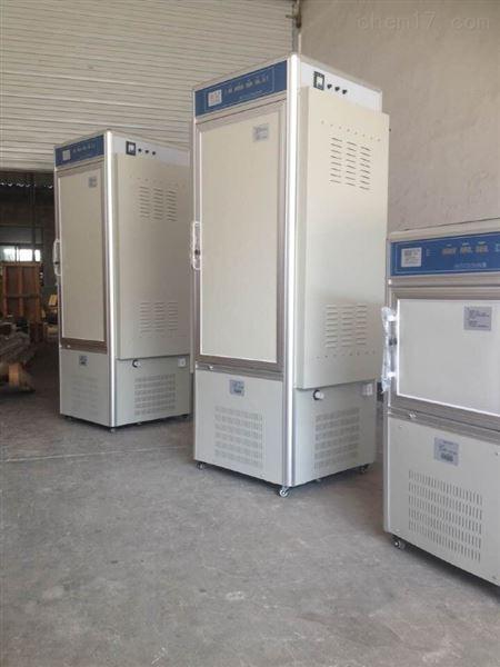 PRX-80B人工气候箱PRX-150B恒温恒湿箱