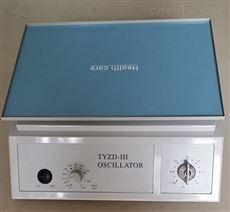 TYZD-III厂家批发水平摇床,梅毒旋转仪