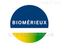 Biomerieux代理