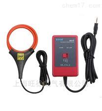 ETCR001F-200F柔性线圈电流传感器(带积分器