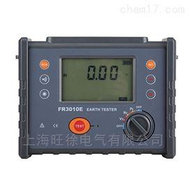 FR3010E接地电阻土壤电阻率测试仪(简易型