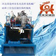 沧州机油壶吹瓶机吹塑机中空吹塑设备
