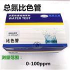 国产污水总氮测试包