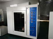 GB32086汽车内饰材料垂直燃烧试验仪