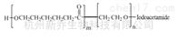 两嵌段共聚物PCL-PEG-Iodoacetamide PCL嵌段共聚物