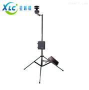 星晨生产超声波一体化自动气象站XC-YT-5