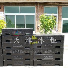 香河生產砝碼廠家,M1等級1000kg鑄鐵砝碼