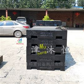 M1级砝码,香河铸造1000kg铸铁砝码厂家