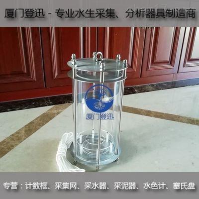 5L可拆有机玻璃采水器 污水采样器 水质采样