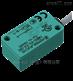 倍加福传感器NBB2-V3-Z4L