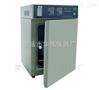 CHP-80二氧化碳培养箱
