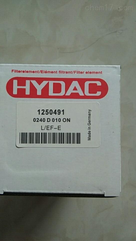 HYDAC贺德克电磁阀库存