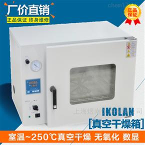 DZF-6050小型台式50L高精度恒温真空干燥箱