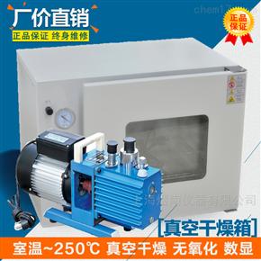 DZF-6020台式恒温真空干燥箱 糖果水份检测真空烘箱