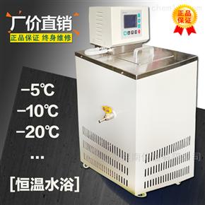 DC-1030制冷恒温槽