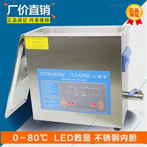 PS-40A数显加热超声波清洗机
