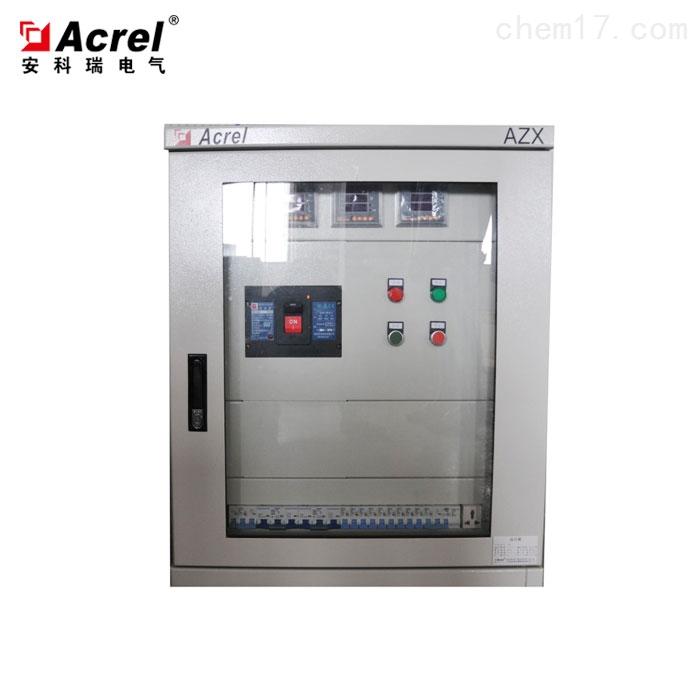 AZG智能配電柜/AZX配電箱