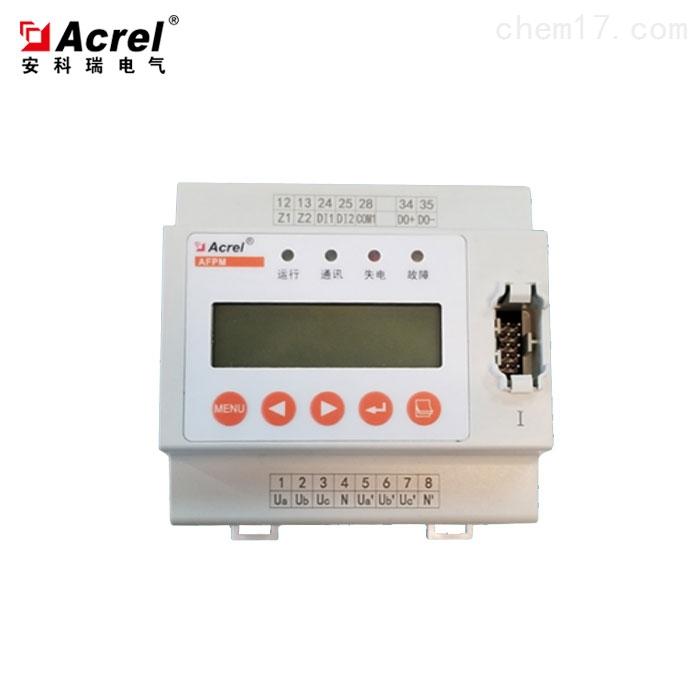 消防設備電源監控模塊用于二總線