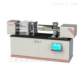 TY-7003精密微量注塑機