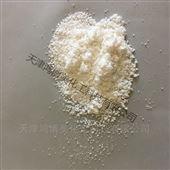 AB-8大孔树脂分离小叶榕叶化合物