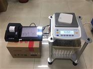 電子煙陶瓷芯密度計測試儀