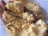 阴复床 阴双层床专用树脂D301