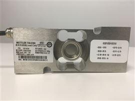 SSH-100kg梅特勒托利多传感器正品