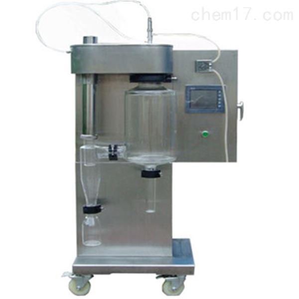 小型喷雾干燥机喷雾干燥器