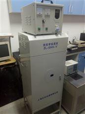 ZL-GHX-Z光化学反应仪反应器ZL-GHX-Z