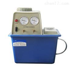 SHB-III循环水式多用真空泵SHB-III型