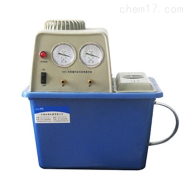 循环水真空泵厂家现货循环水式真空泵价格