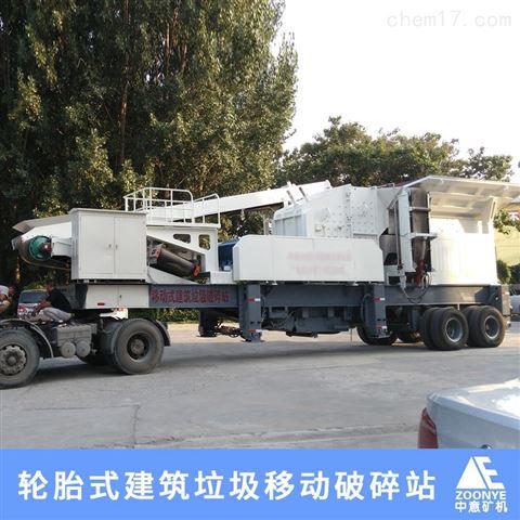 北京再生资源营业执照如何办理 有哪些手续