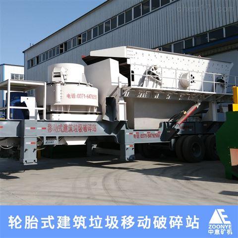 许昌建筑垃圾回收利用时产300吨垃圾粉碎机