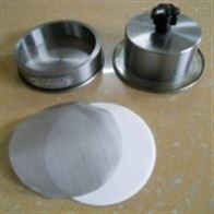 100*25厂家低价直销砂浆保水率测定仪