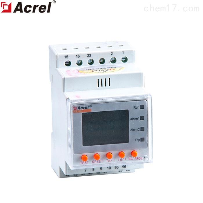 數字式電流繼電器/剩余式電流繼電器型號