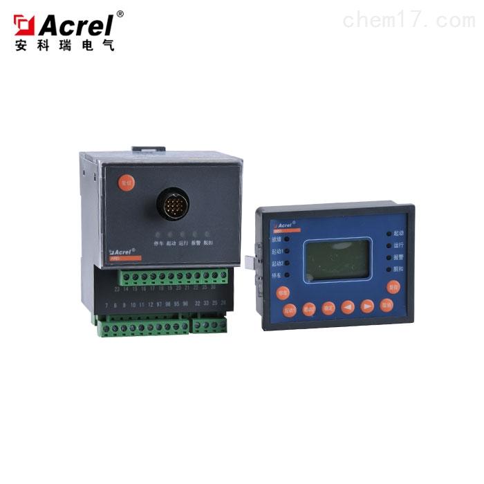 城市綜合管廊優選安科瑞ARD2F電動機保護器