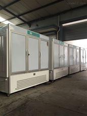 CZ-1600FC低温低湿多功能培养箱