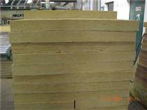 岩棉板供应厂家电话订购